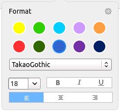 FoxItTypeWriter機能文字フォーマット