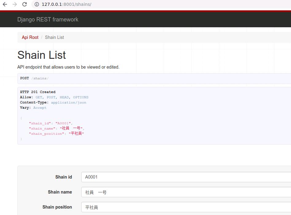 DjangoREST framework Browser3
