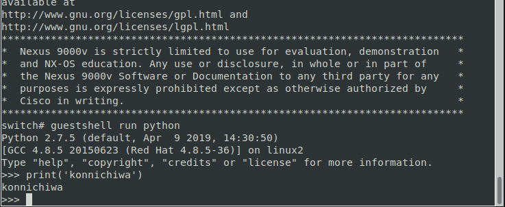NX-OSv 9000でPython実行