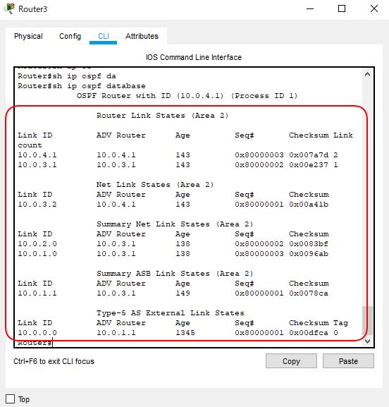 OSPF簡単構成図Type1 から5までR3